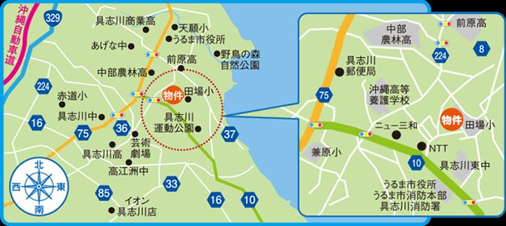 田場の園の地図