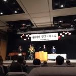 💮卒業式の為東京に滞在中☺