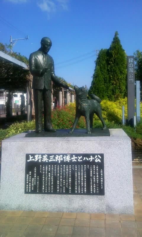 上野先生とハチ公2