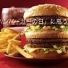 今日は、ハンバーガーの日です。