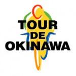 2016年ツールド沖縄・参加申し込み