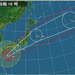 台風18号過ぎてふっと想うこと・・