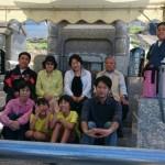渡慶次家の笑顔の記念撮影