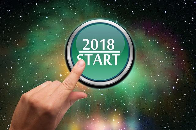 2018年に専念する事について