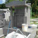 和宇慶家様のお墓の工事報告