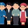 お墓の専門家「お墓ディレクター」日本石材産業協会が認定する資格