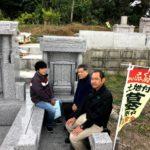 知念家のお墓の引き渡し風景について