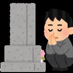お墓の改葬(引っ越し)にかかる費用や時間を知ろう