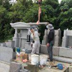 友寄家・福島家様のお墓の建立風景