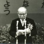 今日は「沖縄復帰記念日」です。