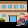 介護施設から看取りまで。老人ホームやデイケアセンターの必要性について