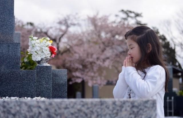 沖縄の風習に基づくお墓での行事