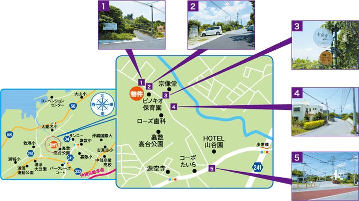 嘉数の丘地図