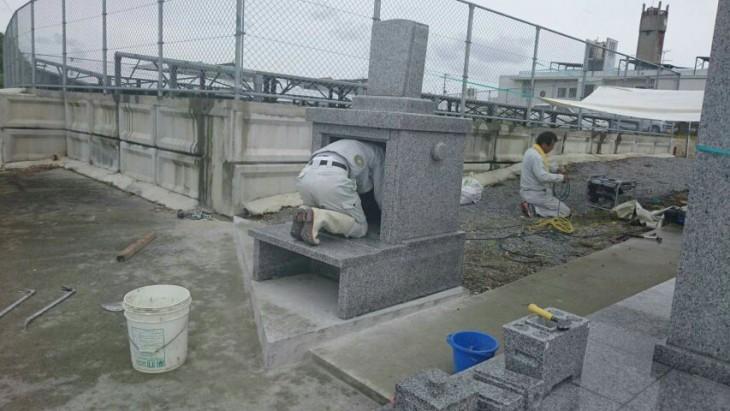 読谷移動③