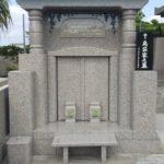 島袋家様のお墓の彫刻デザイン無事完成
