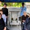知念様のお墓の完成祝い+納骨式の風景!