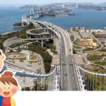8月4日は「橋の日」です。
